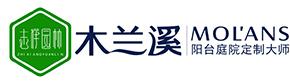 湖南防腐木